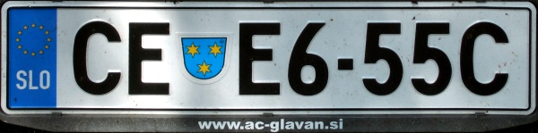 Slovenia normal series former style close-up CE E6-55C.jpg (46 kB)